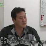 Get Sports「前田健太メジャーへの軌跡▽水球・五輪出場を決めた舞台裏」 20160131