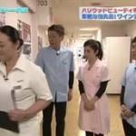 別冊アサ(秘)ジャーナル 20160131