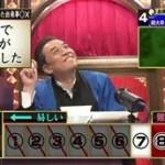 ぶっちゃけ寺&Qさま!! 合体3時間スペシャル 20160201