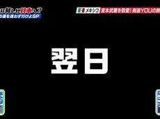 YOUは何しに日本へ?★剣の道&鉄の道…その道、究めすぎYOU続々来日SP★ 20160201