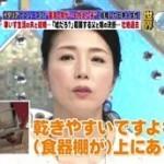 世界ナゼそこに?日本人▽イタリアの田舎で重い障がいを抱えた夫を支える日本人女性 20160201