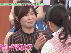 HKT48vsNGT48さしきた合戦▽自慢の特技をコスプレして発表!まさかの涙が 20160201