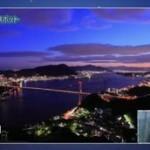ピエール瀧のしょんないTV「夜景撮影ツアー」 20160201