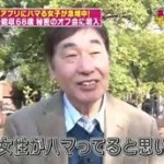 ビートたけしのTVタックル 20160201