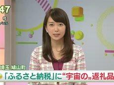おはよう日本 20160202 0745