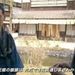 タイムスクープハンター セレクション「眼鏡売りベンチャー魂」 20160202