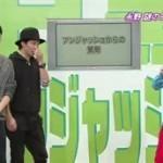 白黒アンジャッシュ 【ゲスト】永野 20160202