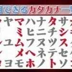 アカデミーナイトQ 岡田准一&阿部寛&尾野真千子が映画(秘)撮影ウラを暴露 20160202