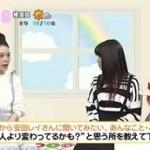 saku saku【ゲスト:安田レイ】 20160203
