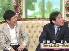 徹子の部屋 祝40周年!萩本欽一&関根勤 20160203