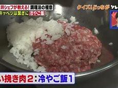 ソレダメ!~失敗しない家庭料理&カゼ対処法~2部 20160203