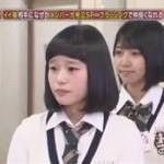 HKT48のおでかけ! 20160203
