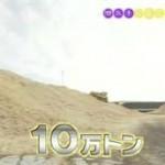 探検バクモン「潜入!ミラクル製紙工場」 20160203