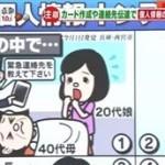 羽鳥慎一モーニングショー 20160204