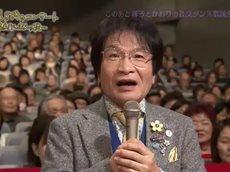木曜8時のコンサート~名曲!にっぽんの歌~ 20160204