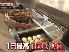 """カンブリア宮殿【地域住民の幸せを膨らませる""""奇跡のパン屋""""】 20160204"""