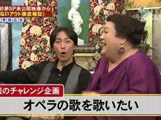 アウト×デラックス【梅宮辰夫&福澤朗&青島広志異色の3人を大検証!!】 20160204