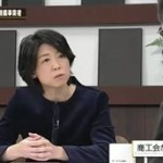 神奈川ビジネスUp To Date「神奈川経済を支える小規模事業者」 20160204