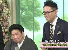 徹子の部屋 祝40周年!内海桂子&ナイツ 20160205
