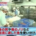 たけしのニッポンのミカタ! 魚ナシでは生きられない!?世界一の魚食大国・ニッポン 20160205