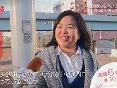 夫婦JAPAN 20160205