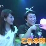 めざましテレビPresentsスーパーサーカス「トーテム」の魅力<フジバラナイトFRI> 20160205