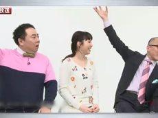 東京暇人~TOKYO hi-IMAGINE~ 20160205