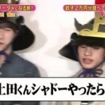 KAT-TUNの世界一タメになる旅!☆餃子で活性化の旅in宇都宮☆ 20160205