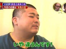 有吉ジャポン【成り上がりジャポン~新試練&調査!本気の恋は叶うのか】 20160205