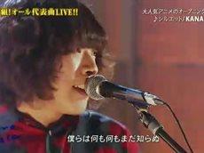 Love music【Superflyペンタ&アレキ水カン&ドリームほか全7曲】 20160205