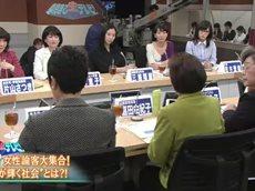 朝まで生テレビ! 20160205