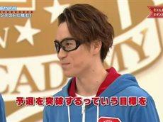 Eダンスアカデミー「シーズン3」(42) 20160206