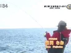 大ちゃんの釣りに行こう!「第2弾!五島列島グレ釣り!」 20160206