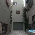 渡辺篤史の建もの探訪 20160206