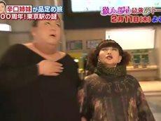 徹子の部屋 祝40周年! 最強夢トーク直前スペシャル 20160206