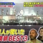所さんのニッポンの出番! 20160206