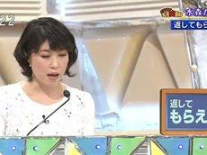 バラエティー生活笑百科▽ファンをやめたらあげる ほか【ゲスト】水森かおり 20160206