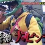 嵐にしやがれ★TOKIO長瀬&櫻井お忍びディズニーランド&スイーツ男子SP! 20160206