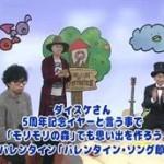 吉田山田のオンガク開放区【ゲスト:ダイスケ】 20160206