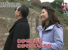 ブラタモリ「#30 道後温泉」 20160206