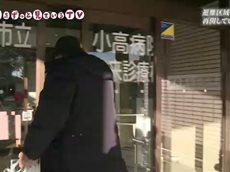 福島をずっと見ているTV vol.55▽町の明かりになりたい~南相馬・小高病院 20160206