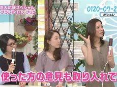 ポシュレ 新生活大応援スペシャル!! 20160206