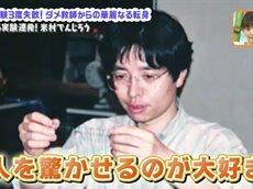 誰だって波瀾爆笑<米村でんじろう…不思議実験もいっぱい!> 20160207