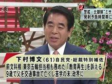 新報道2001 20160207