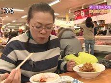遠くへ行きたい 柴田理恵「タンチョウと出会う」北海道 釧路市~阿寒湖温泉 20160207