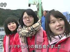 日本のチカラ 20160207