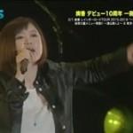 JAPAN COUNTDOWN ▽圧巻!セカオワのスタジアムライブが蘇る!! 20160207