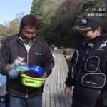 フィッシング倶楽部「くじらがへらぶな?富里乃堰へら釣り!」 20160207