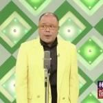 林家正蔵の演芸図鑑「山下洋輔、タージン、桂小南治」 20160207