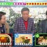 KinKi Kidsのブンブブーン【小倉智昭と全国のうまい物を食べつくす!】 20160207